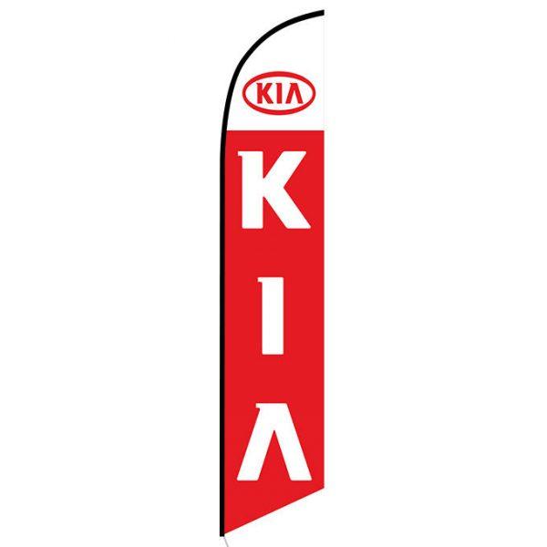KIA Feather Flag Banner